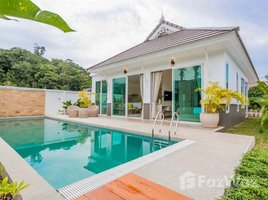 2 Bedrooms Property for sale in Kamala, Phuket Kamala Garden View