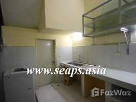 2 Bedrooms Townhouse for rent in Chey Chummeah, Phnom Penh Other-KH-55950