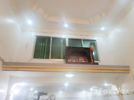 5 Bedrooms Villa for sale in Nirouth, Phnom Penh House for Sale
