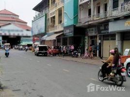 3 Bedrooms Townhouse for sale in Boeng Kak Ti Pir, Phnom Penh Other-KH-54109