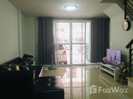 3 Bedrooms Townhouse for sale in Bang Chan, Bangkok RK Park Ramindra - Minburi