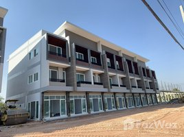 4 Bedrooms Townhouse for sale in Pru Yai, Nakhon Ratchasima D Square