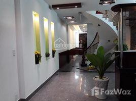 胡志明市 Thanh My Loi Cần bán gấp nhà mặt tiền Phạm Công Trứ, phường Thạnh Mỹ Lợi, quận 2 4,5x23m 2 lầu 8 tỷ 2 4 卧室 屋 售