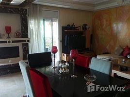 Grand Casablanca Na Sidi Belyout Vente Appartement Casablanca 3 卧室 住宅 售