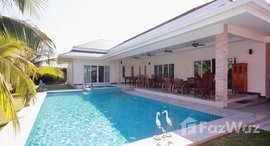 Available Units at Palm Villas