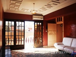 Marrakech Tensift Al Haouz Na Menara Gueliz Bel appartement 2 卧室 住宅 租