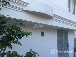 胡志明市 Ward 13 Tiêu đề: Nhà mới 5x14m trệt lầu 4PN 3WC giá 12tr/th 4 卧室 屋 租
