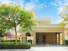 3 Bedrooms Villa for sale in Mirador La Coleccion, Dubai Exclusive | Vastu | 3Beds+Maid | Internal