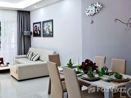 同奈省 Quyet Thang The Pegasus Plaza 2 卧室 公寓 租