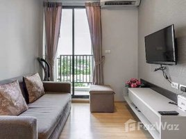 1 Bedroom Condo for rent in Choeng Thale, Phuket Zcape I