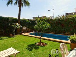Grand Casablanca Bouskoura Magnifique Villa 462 m² à vendre, Dar Bouazza, Casa 4 卧室 别墅 售