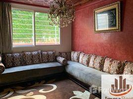 Grand Casablanca Bouskoura Villa à vendre dans un endroit très CALME situé à dar bouazza au quartier Nawras 8 卧室 别墅 售