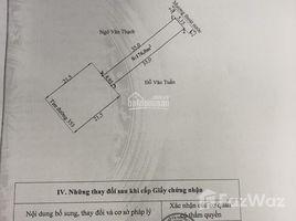 海防市 Anh Dung Chính chủ gửi bán gấp lô đất mặt đường Phạm Văn Đồng N/A 土地 售