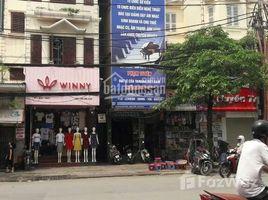 海防市 Trai Cau Bán nhà mặt đường Tô Hiệu, Lê Chân 开间 屋 售