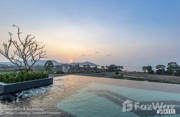 Mirage Condominium in Bang Sare, Pattaya