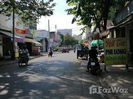2 Bedrooms House for sale in Binh Hung Hoa A, Ho Chi Minh City Mặt tiền kinh doanh sầm uất đường Gò Xoài, 4x12m, 1 trệt 1 lửng, giá 5,75 tỷ