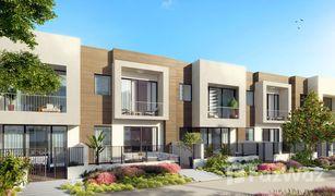 2 Habitaciones Propiedad en venta en , Guanacaste Marbella