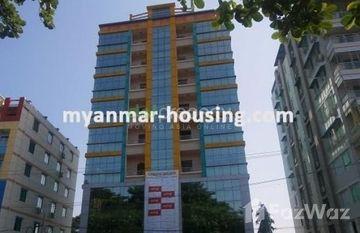 1 Bedroom Condo for sale in Yankin, Yangon in ရန်ကင်း, ရန်ကုန်တိုင်းဒေသကြီး