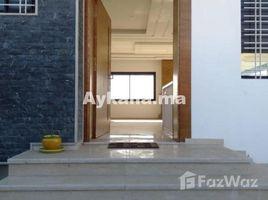 Rabat Sale Zemmour Zaer Na Harhoura Vente Villa Temara Harhoura 4 卧室 别墅 售