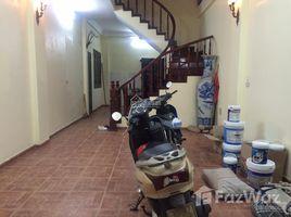 河內市 Trung Hoa Cho thuê cả căn nhà trong ngõ 30 Nguyễn Thị Định, rộng 60m2 x 5 tầng, ngõ rộng rãi ô tô tải qua lại 开间 屋 租