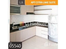 2 Bedrooms Apartment for sale in Pulo Aceh, Aceh Apartemen Citra Lake Suite