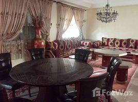 3 غرف النوم شقة للبيع في NA (Kenitra Maamoura), Gharb - Chrarda - Béni Hssen Appartement 3 chambres Maamora à Kénitra