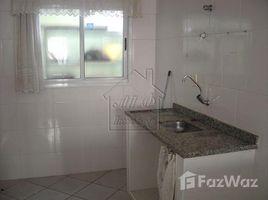 圣保罗州一级 Pesquisar Vila Sonia 2 卧室 屋 租