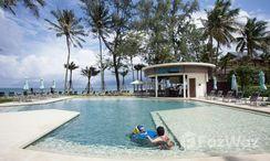 Photos 2 of the Kids Pool at SAii Laguna Phuket