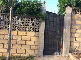 Doukkala Abda Na El Jadida Terrain clôturé de 3000 m² avec plan autorisé N/A 土地 售