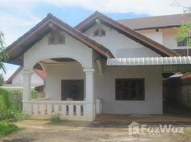 Champasak House For Sale In Pakse 2 卧室 别墅 售