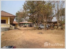 4 Bedrooms Villa for sale in , Vientiane 4 Bedroom Villa for sale in Xaythany, Vientiane