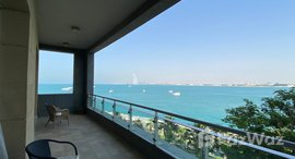 Available Units at Dream Palm Residence