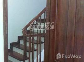 河內市 Doi Can Nhà xây mới - nội thất nhập ngoại 42m2 x 5t, ngõ 3m, giá hơn 4 tỷ - phố Đội Cấn, Ba Đình 5 卧室 屋 售