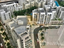 1 Bedroom Apartment for sale in , Sharjah Nada Residences