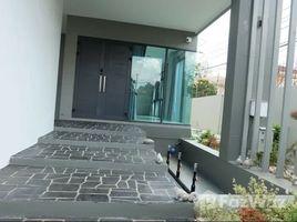 4 Bedrooms House for sale in Saphan Sung, Bangkok Nusasiri Rama 9-Wongwaen