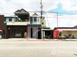 14 Bedrooms Townhouse for sale in Boeng Tumpun, Phnom Penh Soft Title