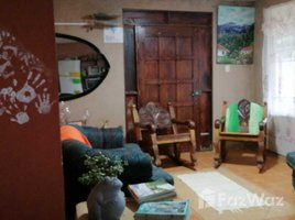 Cartago Single Storey House for Sale in El Guarco with Spectacular Park View 2 卧室 屋 售