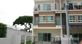 Available Units at Villette City Pattanakarn 38