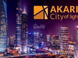 胡志明市 An Lac Akari City Nam Long 2 卧室 住宅 售