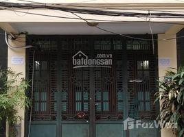 Studio House for rent in Thanh Xuan Trung, Hanoi Cho thuê nhà ngõ Khuất Duy Tiến, Thanh Xuân. DT 60m2, 4 tầng, MT 4,2m, giá chỉ 25tr/ tháng