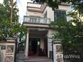 廣南省 Cam Pho Bán nhà mặt tiền đường Tôn Đức Thắng, Hội An, Quảng Nam 6 卧室 屋 售