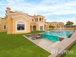 迪拜 Polo Homes 6 卧室 别墅 售