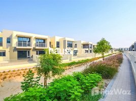 3 Bedrooms Villa for sale in Maple at Dubai Hills Estate, Dubai Greenbelt Backing | Vacant On Transfer | Call Now