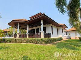 2 chambres Villa a vendre à Nong Kae, Prachuap Khiri Khan Manora Village II