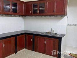 Studio House for sale in Ward 15, Ho Chi Minh City Chính chủ bán nhà Trường Chinh, Tân Phú, Hồ Chí Minh, dân cư dân trí cao, SĐCC. LH +66 (0) 2 508 8780