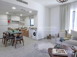 2 Bedrooms Apartment for sale in , Abu Dhabi Al Khaleej Village