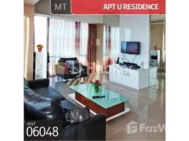 2 Bedrooms Apartment for sale in Pulo Aceh, Aceh Apartemen U Residence Tower 1 Lt.16 Karawaci