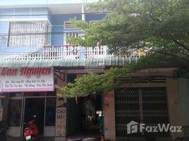 平陽省 Thuan Giao Chính chủ bán nhà, dãy trọ, nhà nghỉ, tại VSIP 1, sổ hồng thổ cư 100%, D1, D20, D21, D11, DA6, NA5 开间 屋 售