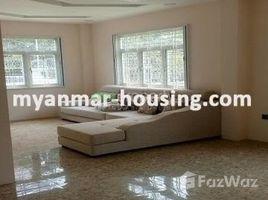 Bogale, ဧရာဝတီ တိုင်းဒေသကြီ 3 Bedroom House for rent in Thin Gan Kyun, Ayeyarwady တွင် 3 အိပ်ခန်းများ အိမ်ခြံမြေ ငှားရန်အတွက်