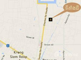 N/A Land for sale in Sla Kram, Siem Reap Other-KH-77063